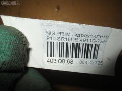 Насос гидроусилителя Nissan Primera P10 SR18DE Фото 5