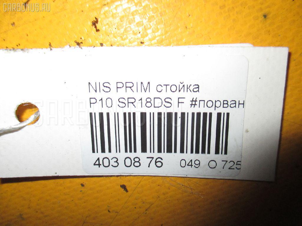 Стойка NISSAN PRIMERA P10 SR18DS Фото 3