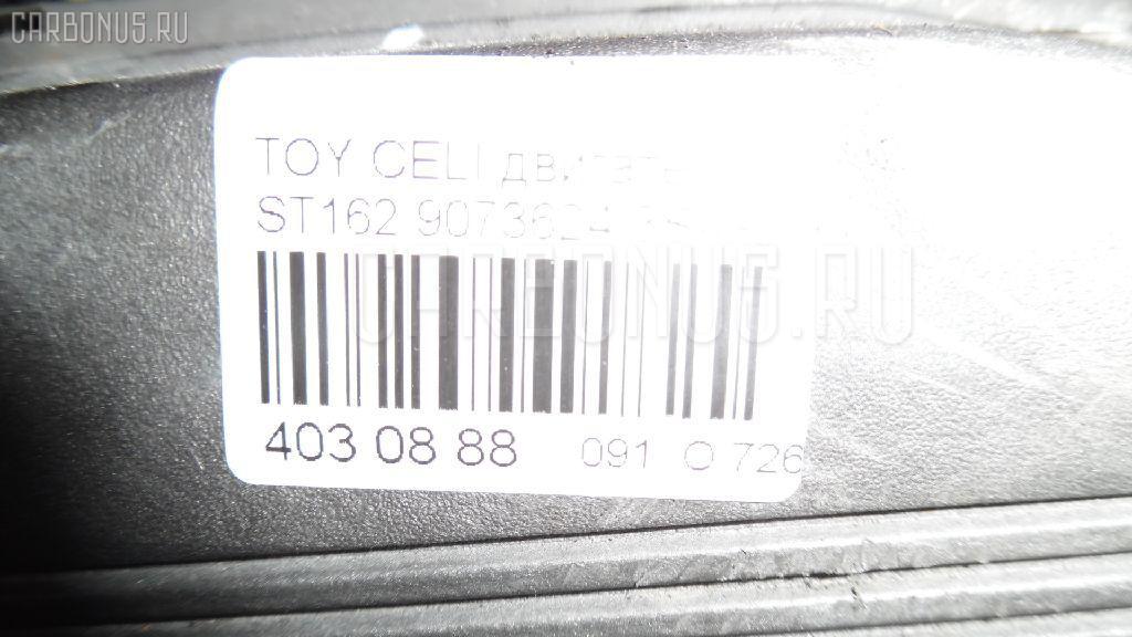 Двигатель TOYOTA CELICA ST162 3S-GE Фото 9