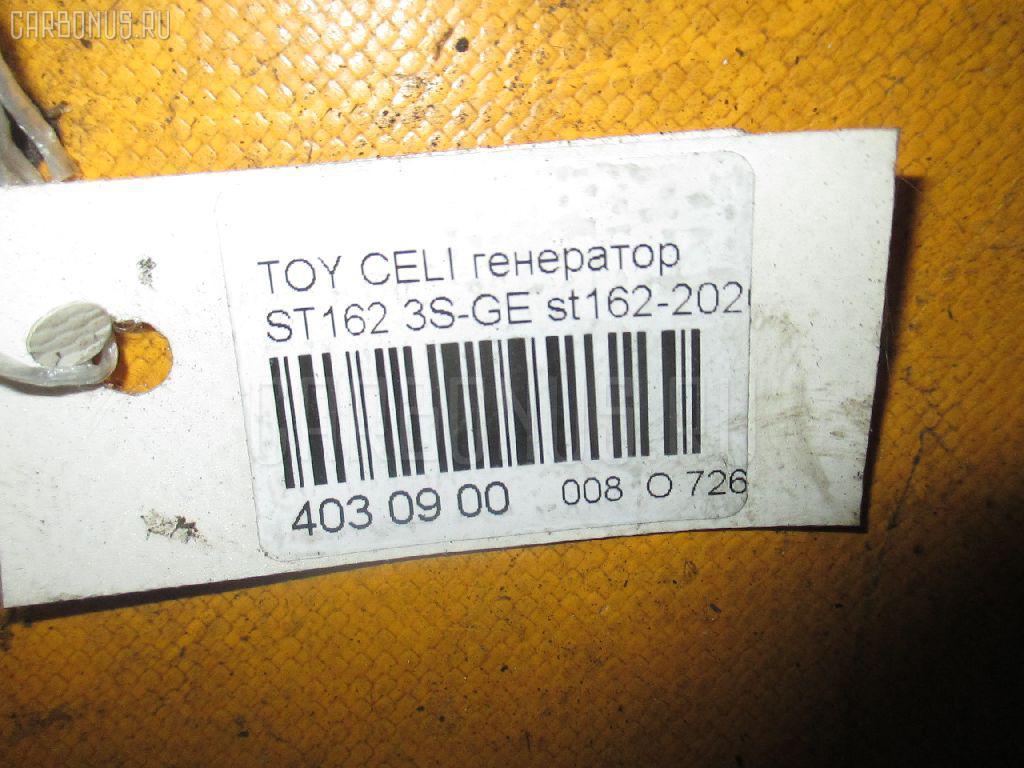 Генератор TOYOTA CELICA ST162 3S-GE Фото 3