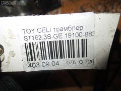 Трамблер Toyota Celica ST162 3S-GE Фото 3