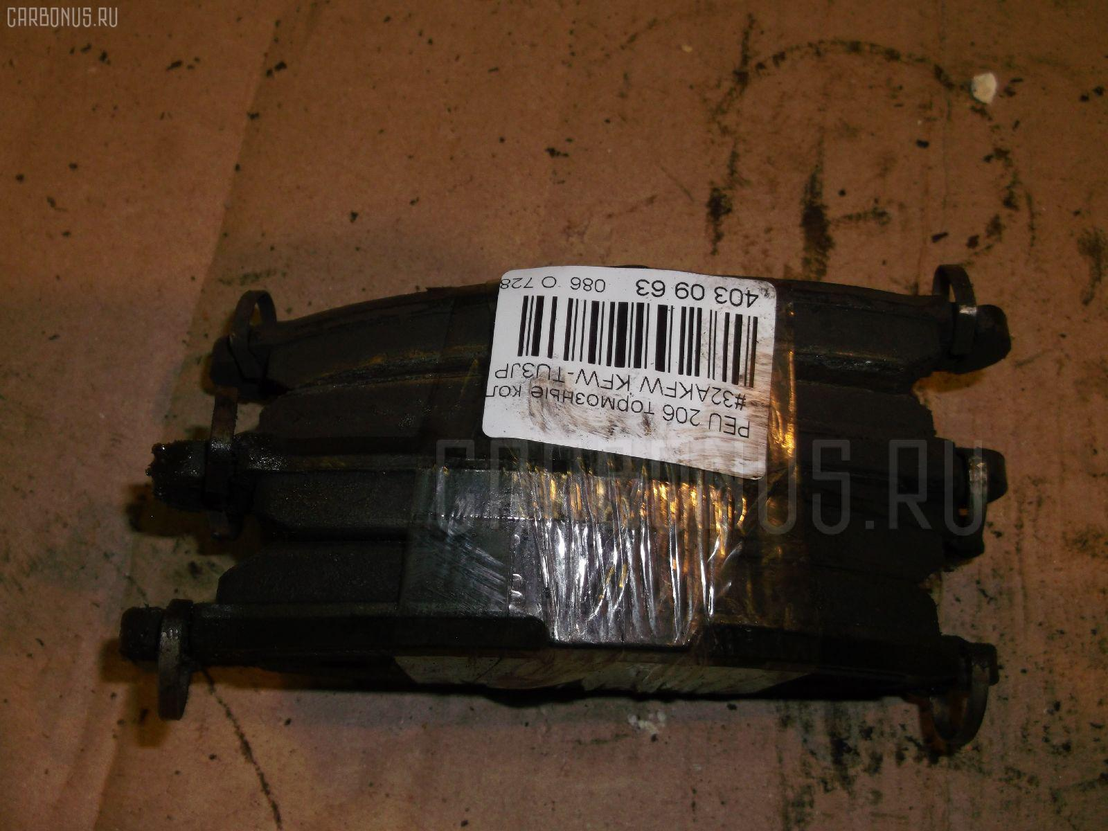 Тормозные колодки Peugeot 206 2AKFW KFW-TU3JP Фото 1