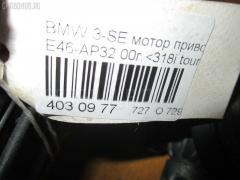 Мотор привода дворников Bmw 3-series E46-AP32 Фото 3