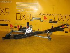 Мотор привода дворников Bmw 3-series E46-AP32 Фото 1