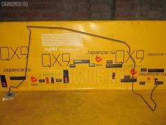 Трубка тормозная BMW 3-SERIES E46-AP32 M43-194E1 WBAAP32020JB12016 34326754845 Переднее Правое