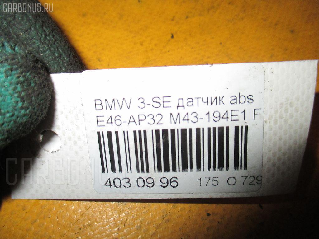 Датчик ABS BMW 3-SERIES E46-AP32 M43-194E1 Фото 2