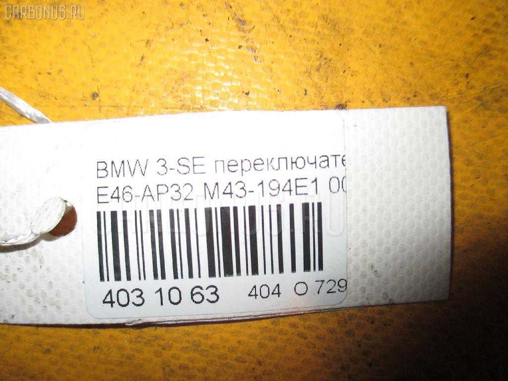 Переключатель стеклоочистителей BMW 3-SERIES E46-AP32 Фото 3