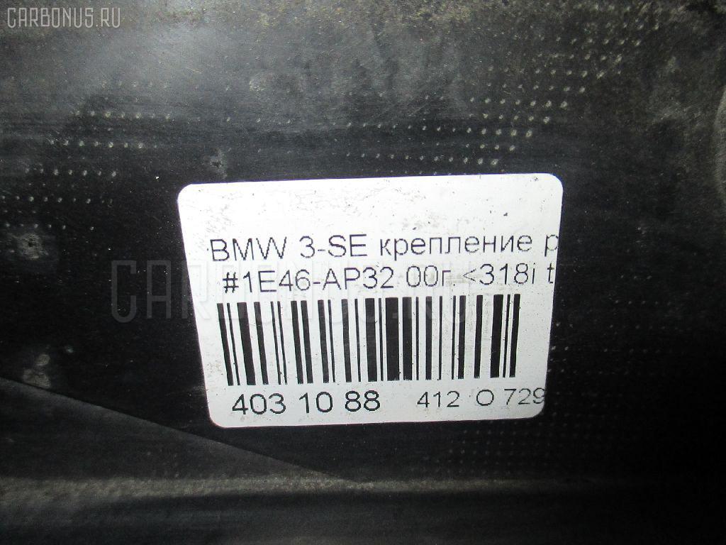 Крепление радиатора BMW 3-SERIES E46-AP32 M43-194E1 Фото 3