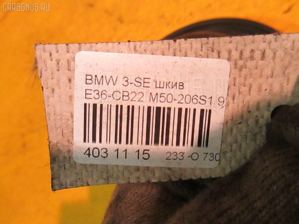 Шкив BMW 3-SERIES E36-CB22 M50-206S1 Фото 3