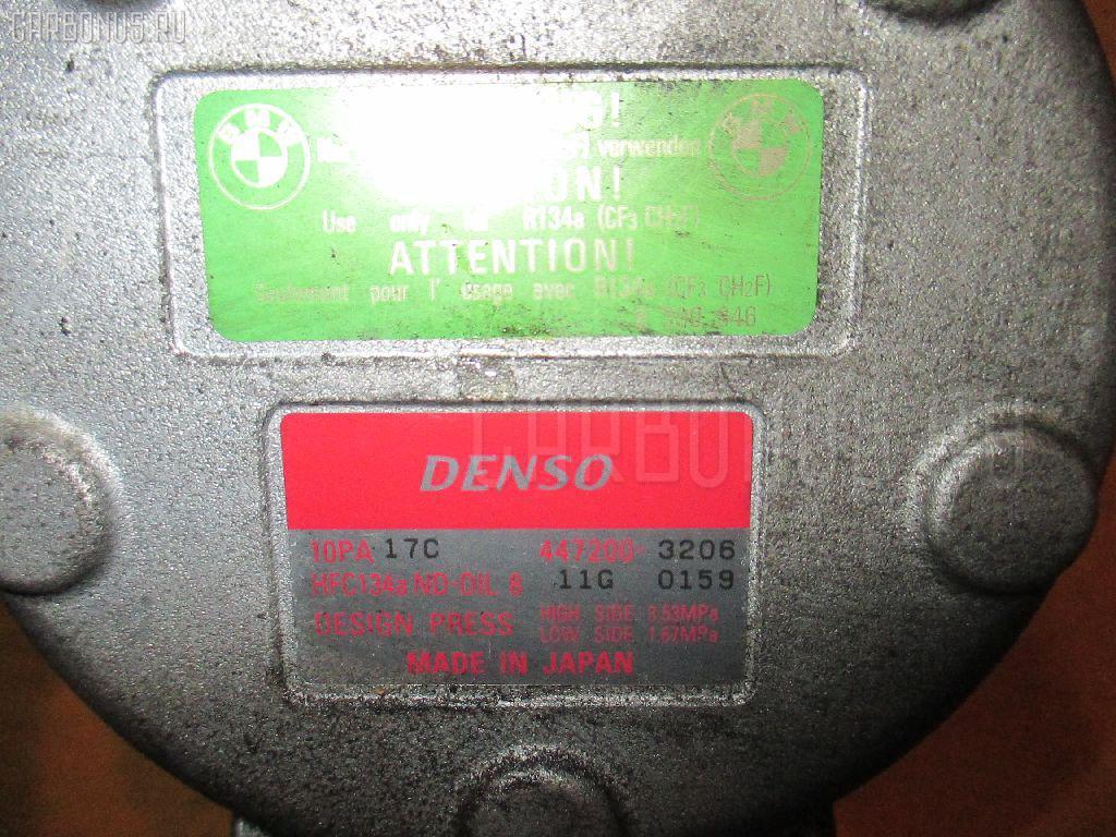 Компрессор кондиционера BMW 3-SERIES E36-CB22 M50-206S1 Фото 1
