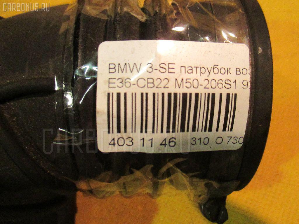 Патрубок воздушн.фильтра BMW 3-SERIES E36-CB22 M50-206S1 Фото 3