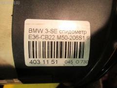 Спидометр Bmw 3-series E36-CB22 M50-206S1 Фото 4