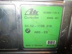 Блок ABS Bmw 3-series E36-CB62 M52-206S3 Фото 1