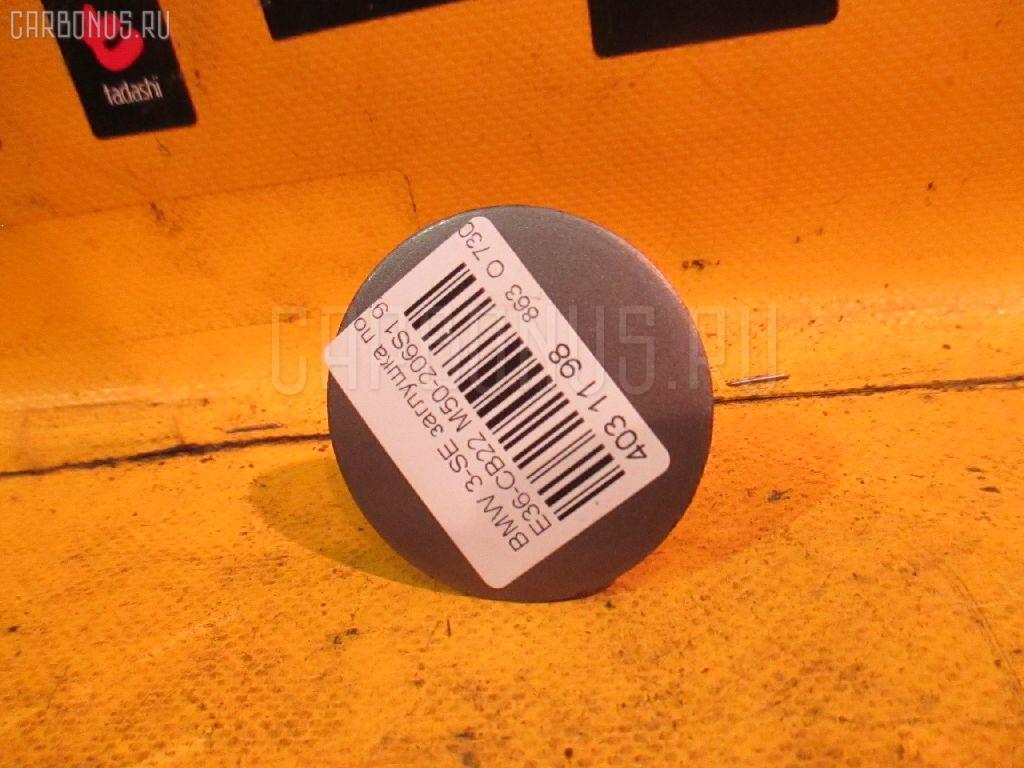 Заглушка поддомкратника BMW 3-SERIES E36-CB22 Фото 2