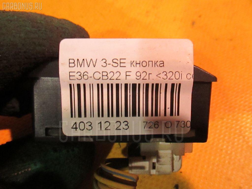 Кнопка BMW 3-SERIES E36-CB22 Фото 3