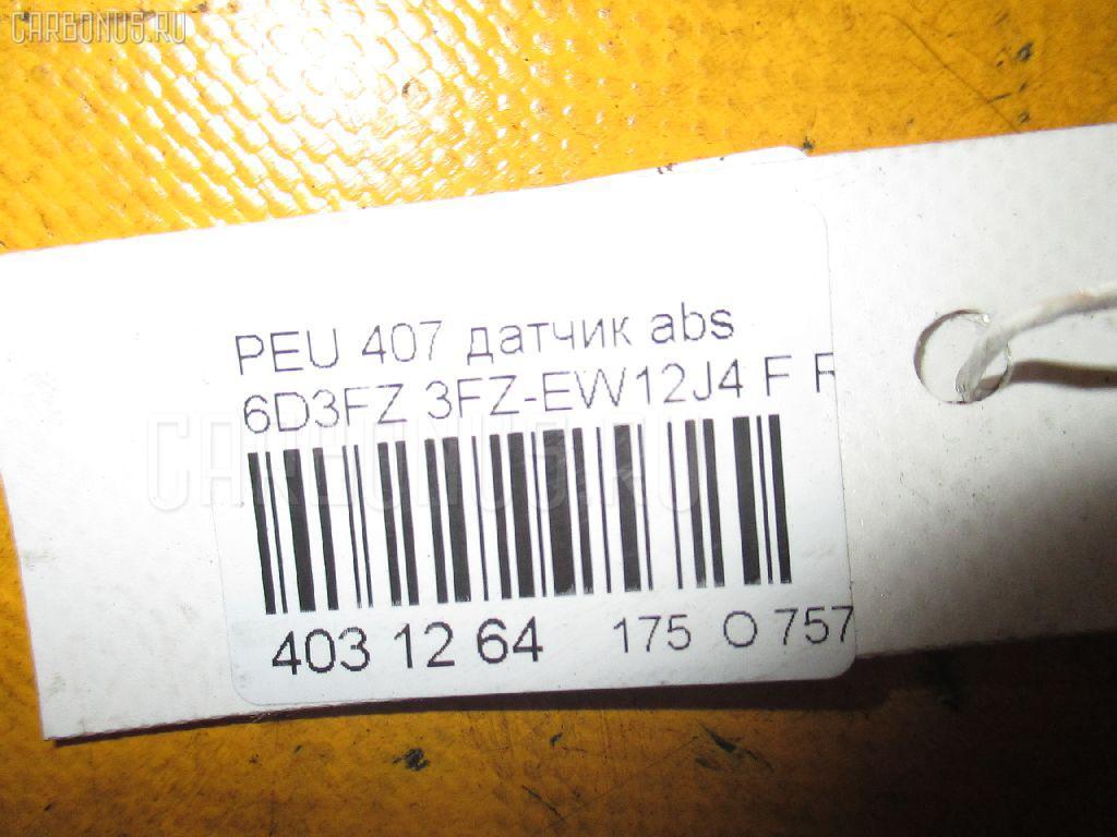 Датчик ABS PEUGEOT 407 6D3FZ 3FZ-EW12J4 Фото 2