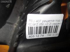 Решетка под лобовое стекло Peugeot 407 6D3FZ Фото 5
