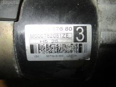 Стартер Peugeot 407 6D3FZ 3FZ-EW12J4 Фото 1