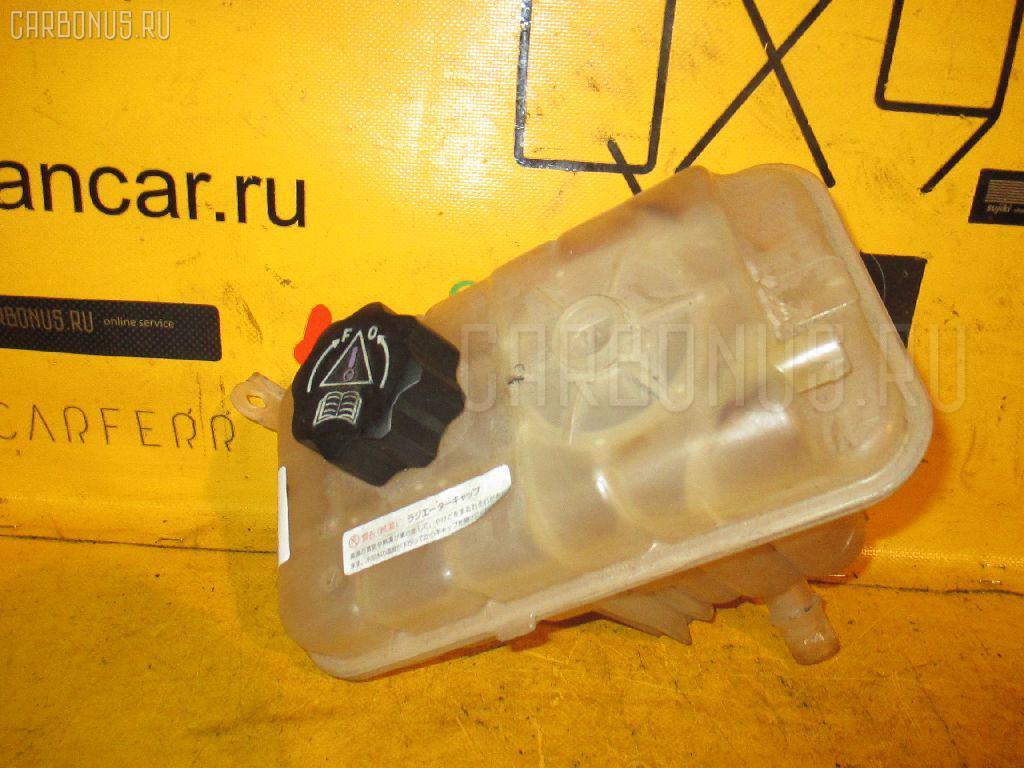 Бачок расширительный PEUGEOT 407 6D3FZ 3FZ-EW12J4 Фото 1