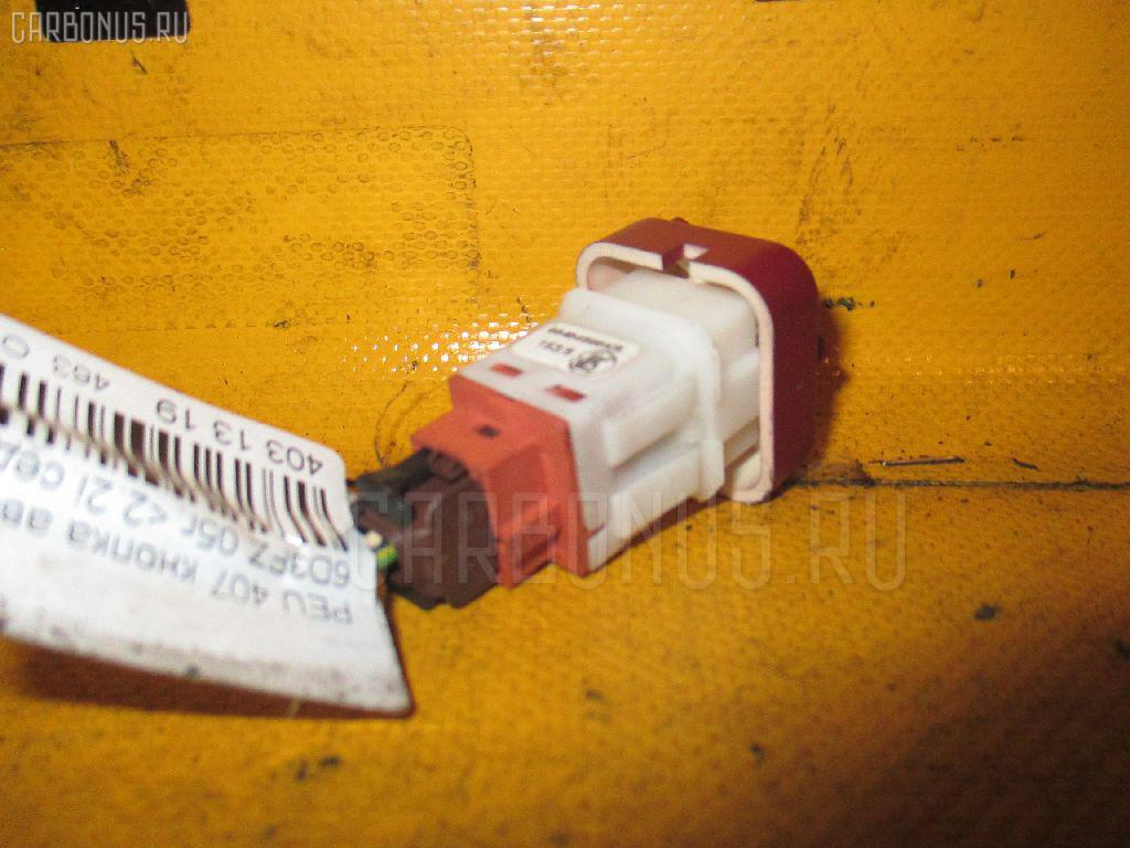Кнопка аварийной остановки PEUGEOT 407 6D3FZ Фото 1