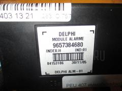 Иммобилайзер PEUGEOT 407 6D3FZ 3FZ-EW12J4 Фото 1
