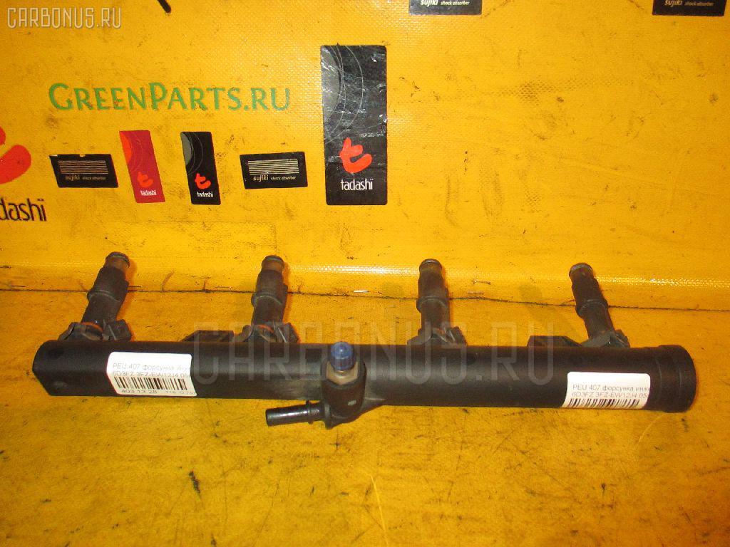 Форсунка инжекторная Peugeot 407 6D3FZ 3FZ-EW12J4 Фото 1