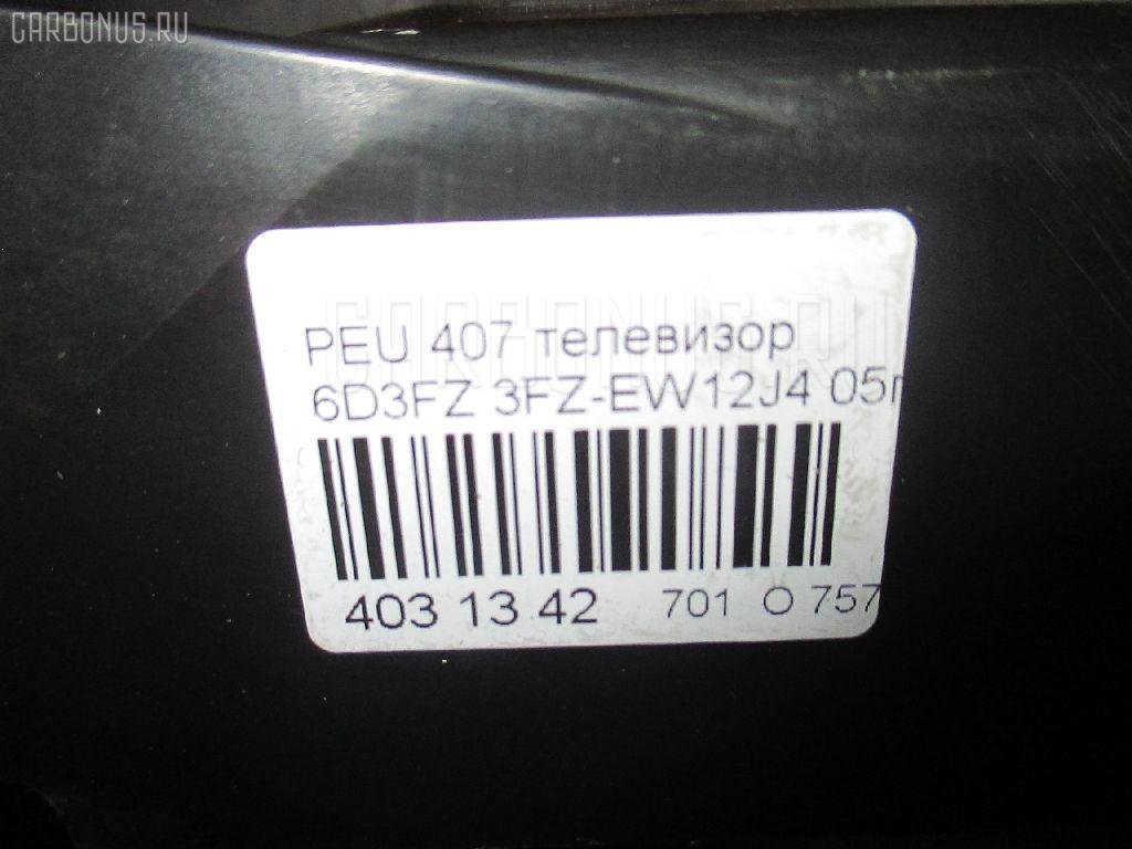 Телевизор PEUGEOT 407 6D3FZ 3FZ-EW12J4 Фото 3