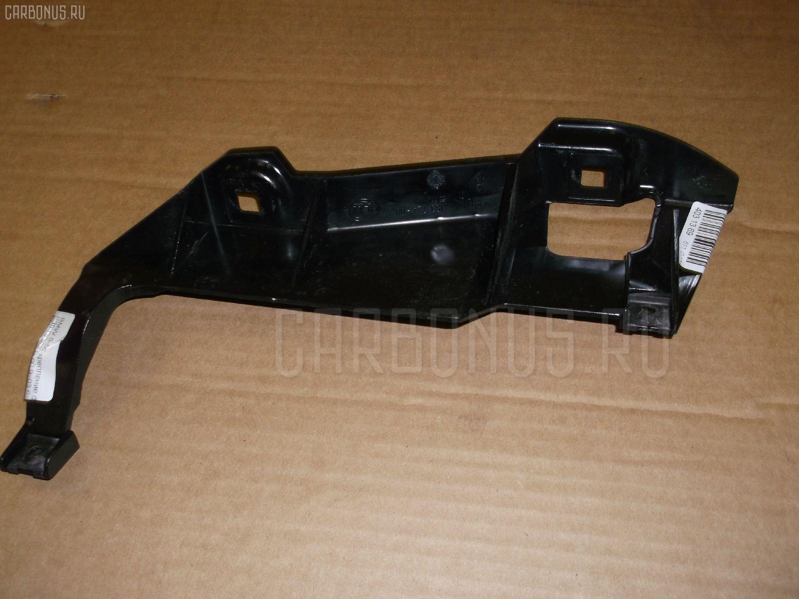 Крепление фары BMW 5-SERIES E39-DD62 Фото 1
