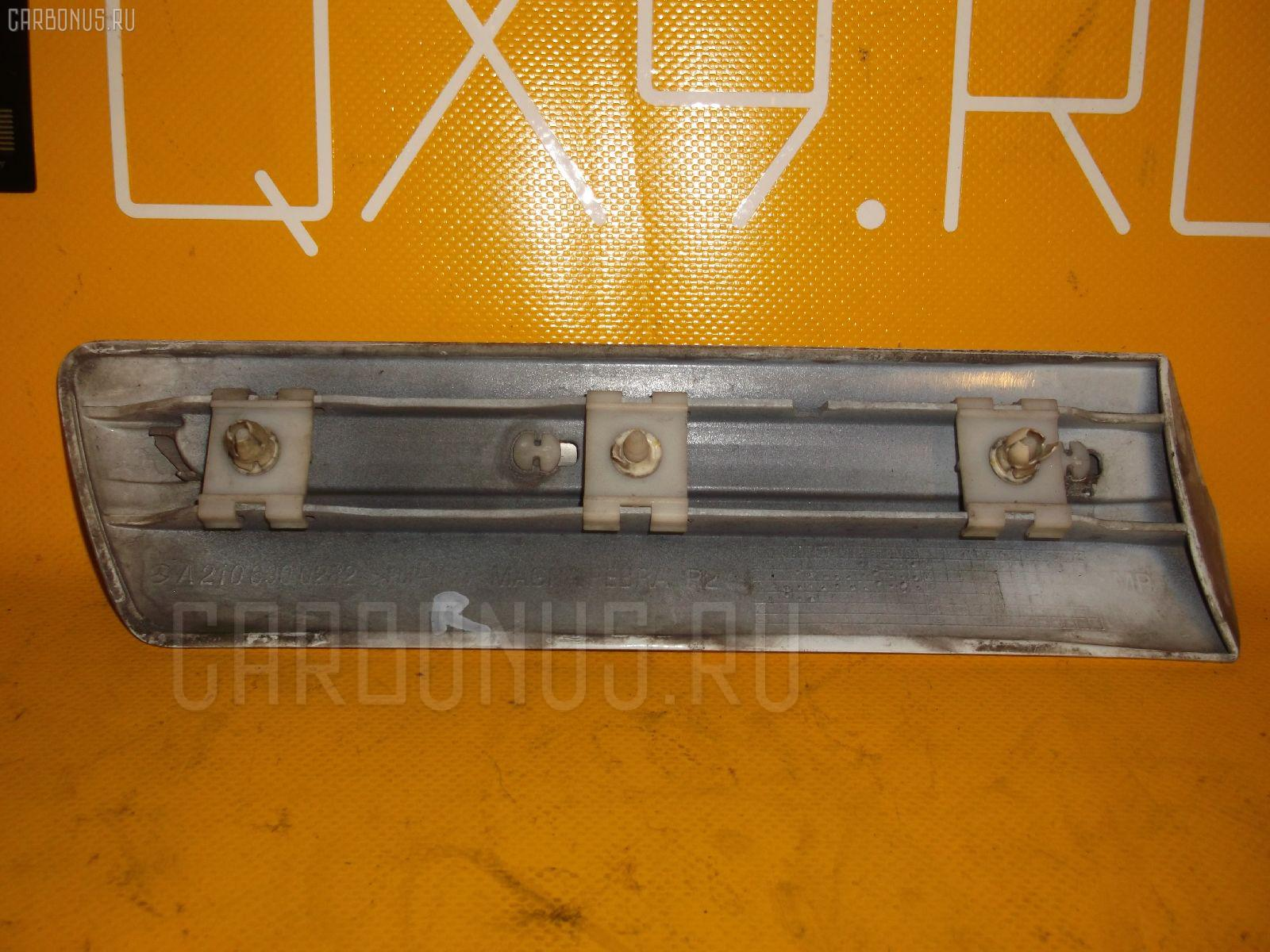Накладка на крыло MERCEDES-BENZ E-CLASS STATION WAGON S210.270 Фото 1
