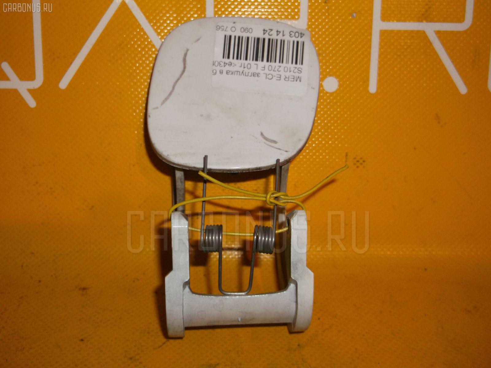 Заглушка в бампер MERCEDES-BENZ E-CLASS STATION WAGON S210.270 Фото 2