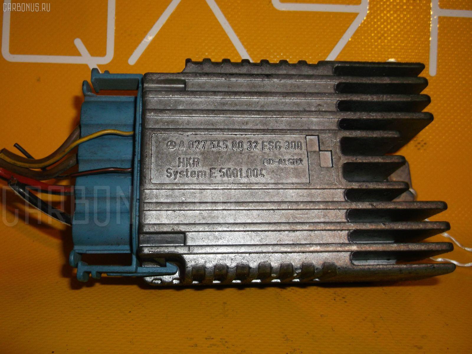 Блок управления вентилятором Mercedes-benz E-class station wagon S210.270 113.940 Фото 1