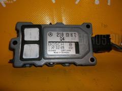 Датчик вредных газов наружнего воздуха MERCEDES-BENZ E-CLASS STATION WAGON S210.270 WDB2102701B377637 A2108300672