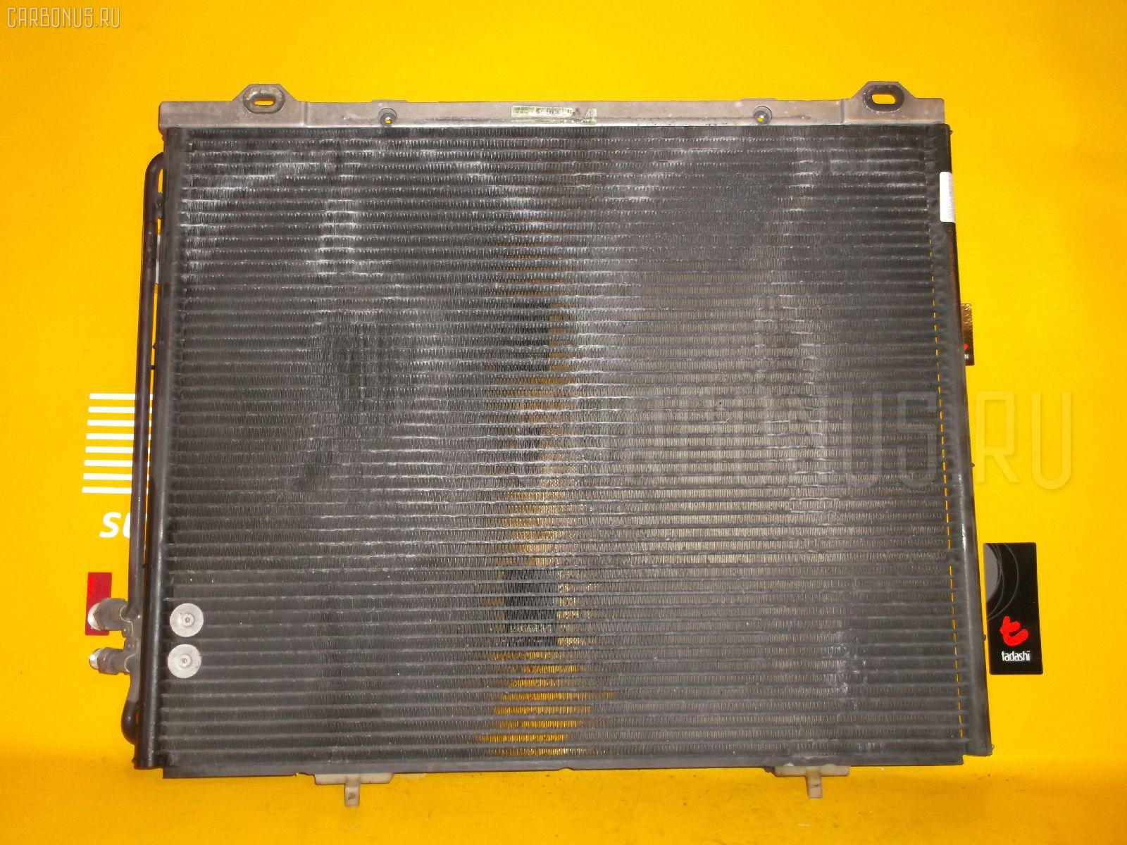 Радиатор кондиционера MERCEDES-BENZ E-CLASS STATION WAGON S210.270 113.940 Фото 1
