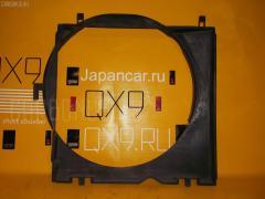 Диффузор радиатора MERCEDES-BENZ E-CLASS STATION WAGON S210.270 113.940 Фото 1