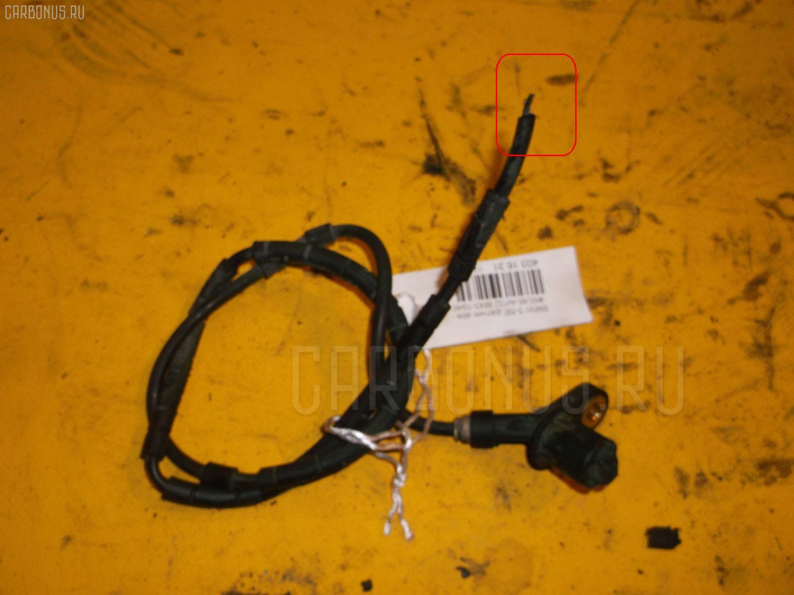 Датчик ABS Bmw 3-series E46-AP32 M43-194E1 Фото 1