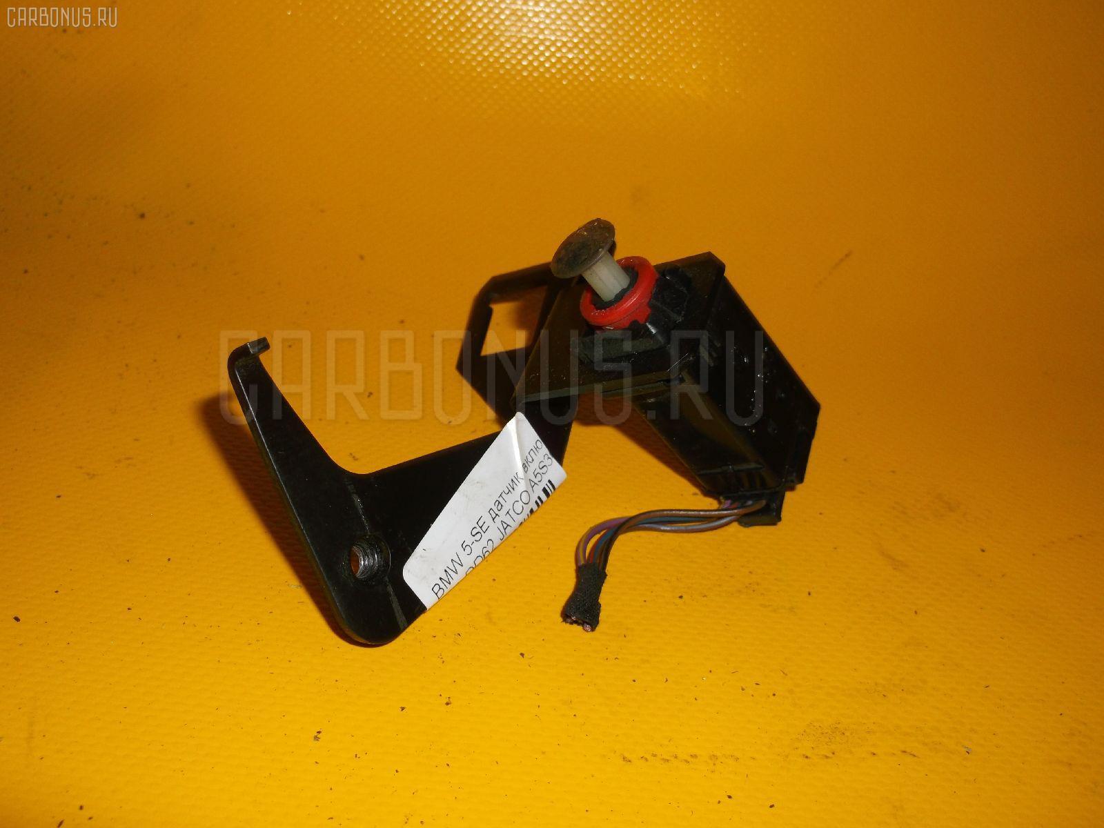 Датчик включения стоп-сигнала BMW 5-SERIES E39-DD62 M52-286S1 Фото 2