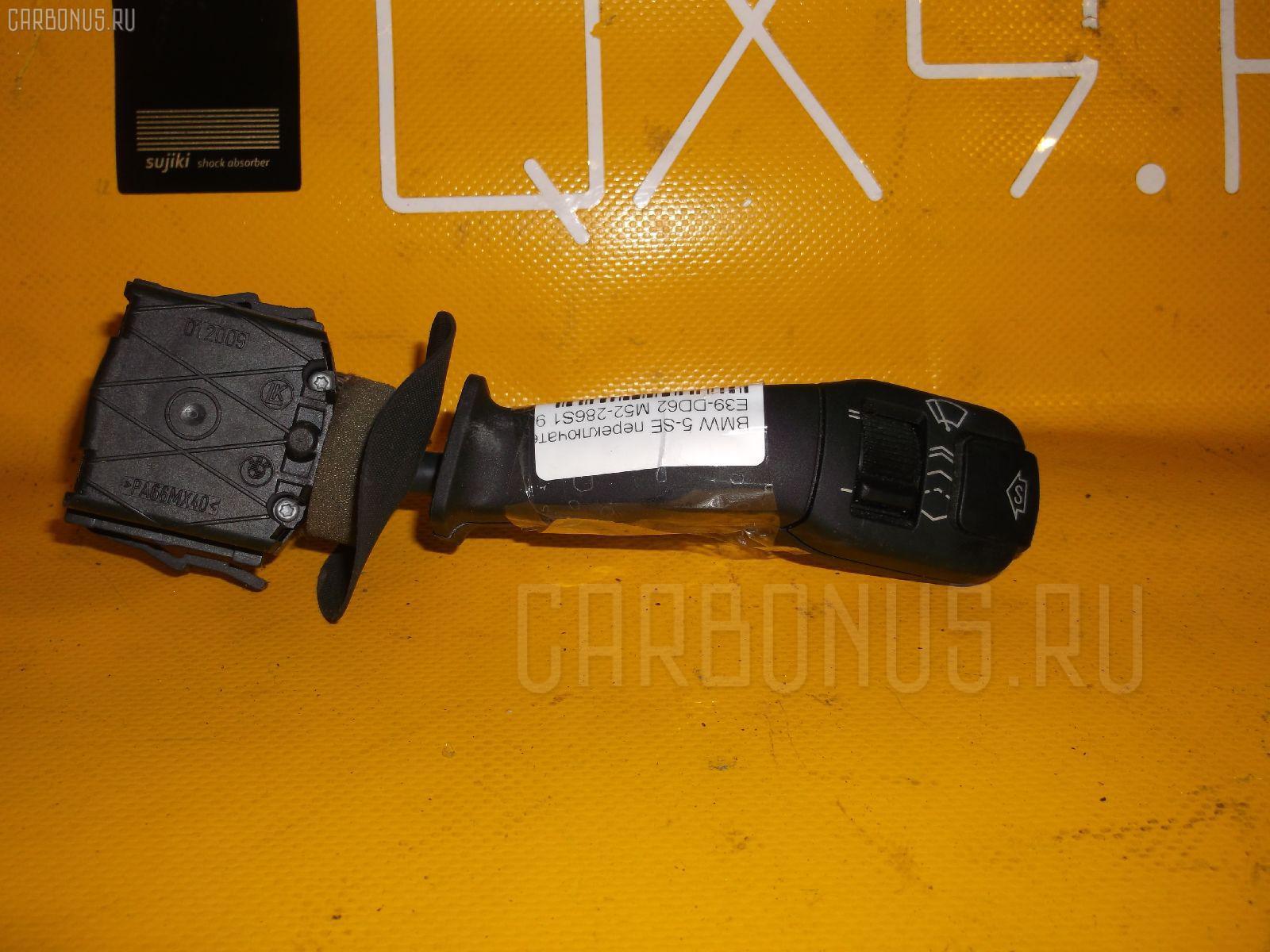 Переключатель стеклоочистителей BMW 5-SERIES E39-DD62 Фото 1