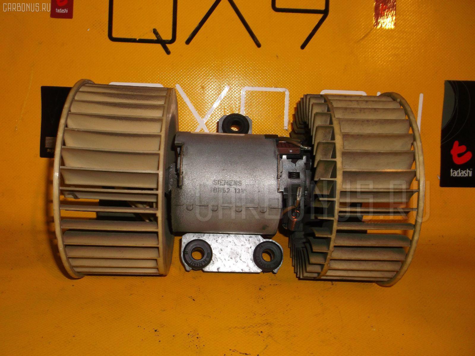 Мотор печки BMW 5-SERIES E39-DD28. Фото 5