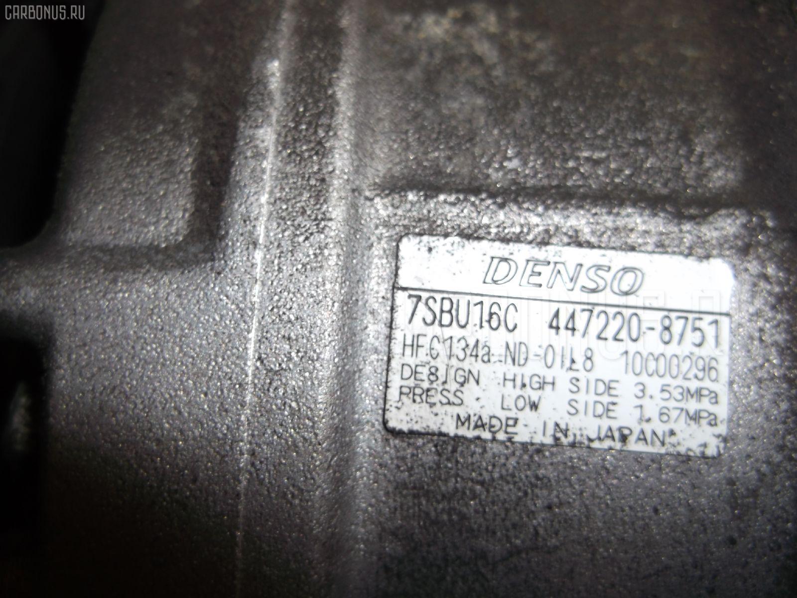 Компрессор кондиционера BMW 5-SERIES E39-DD62 M52-286S1 Фото 4