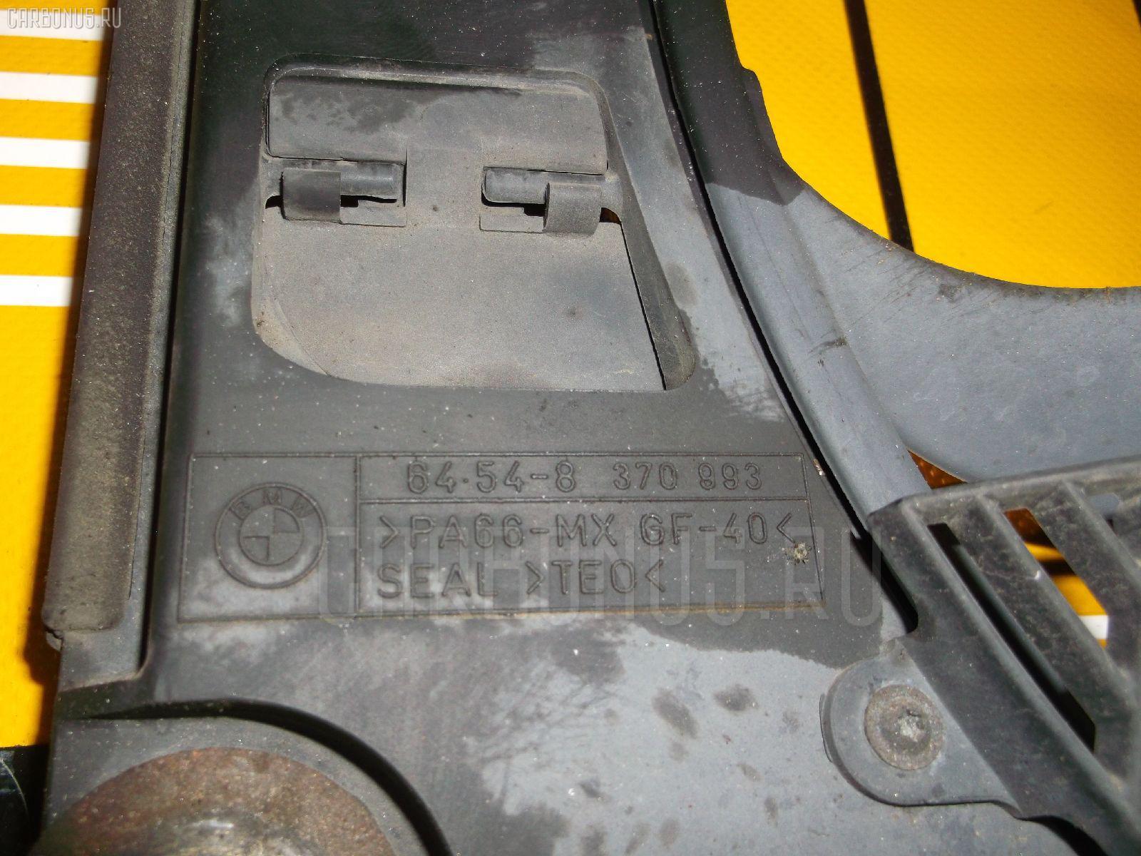 Вентилятор радиатора кондиционера BMW 5-SERIES E39-DD62 M52-286S1 Фото 3