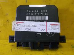 Блок комфорта Mercedes-benz E-class station wagon S210.270 Фото 3
