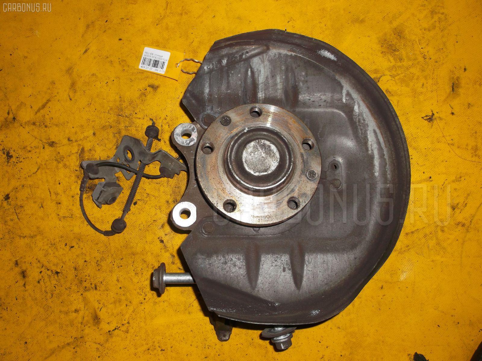 Ступица PEUGEOT 407 6D3FZ 3FZ-EW12J4 Фото 1