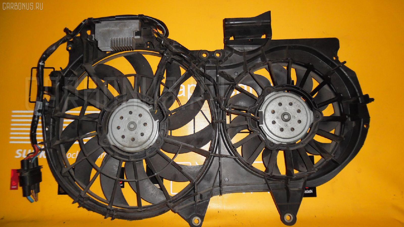 Вентилятор радиатора ДВС Audi A4 avant 8EAMBF AMB Фото 1