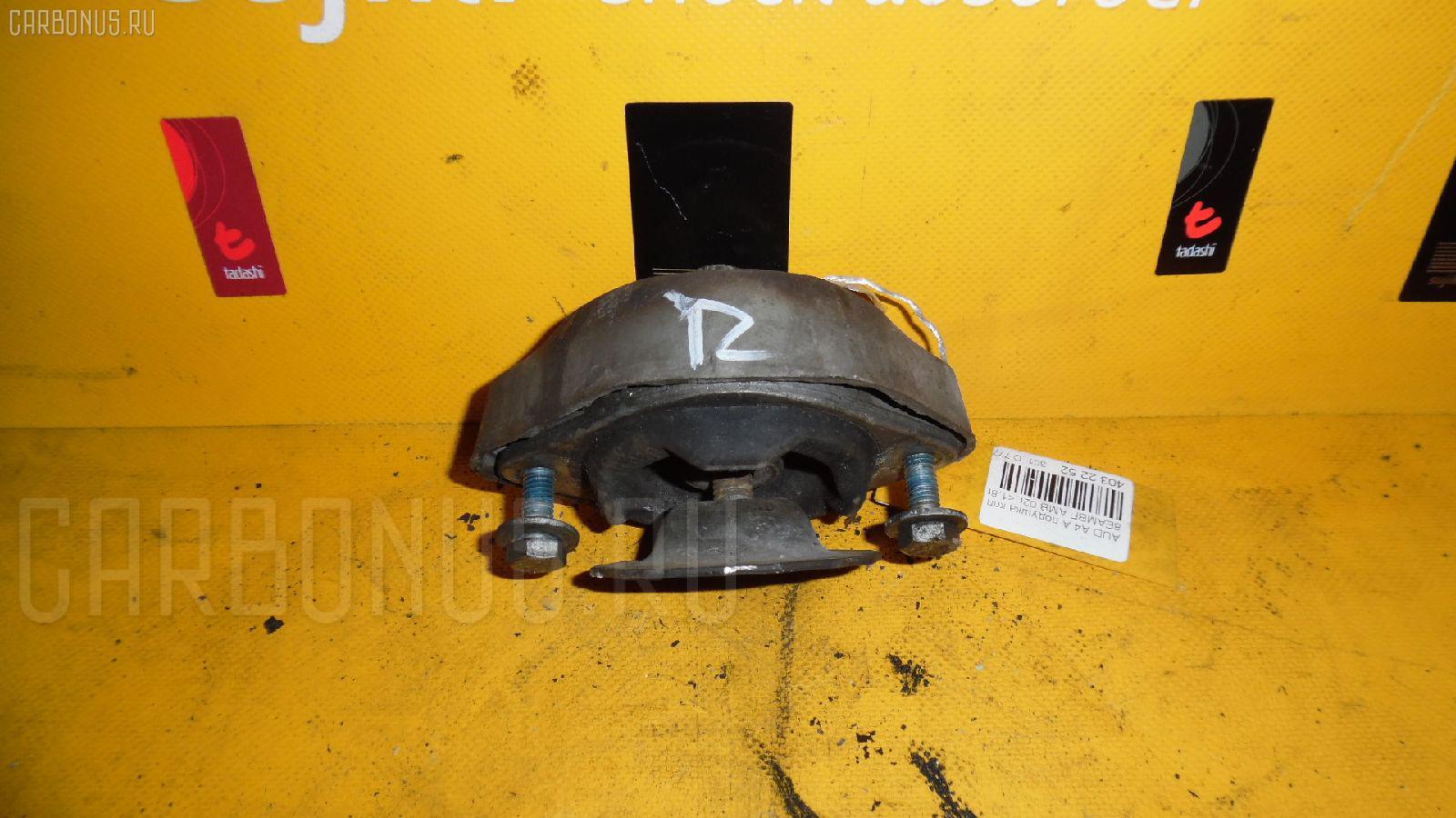Подушка КПП AUDI A4 AVANT 8EAMBF AMB Фото 2