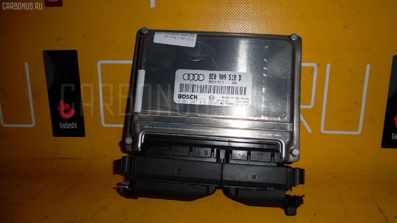 Блок EFI Audi A4 avant 8EAMBF AMB Фото 1