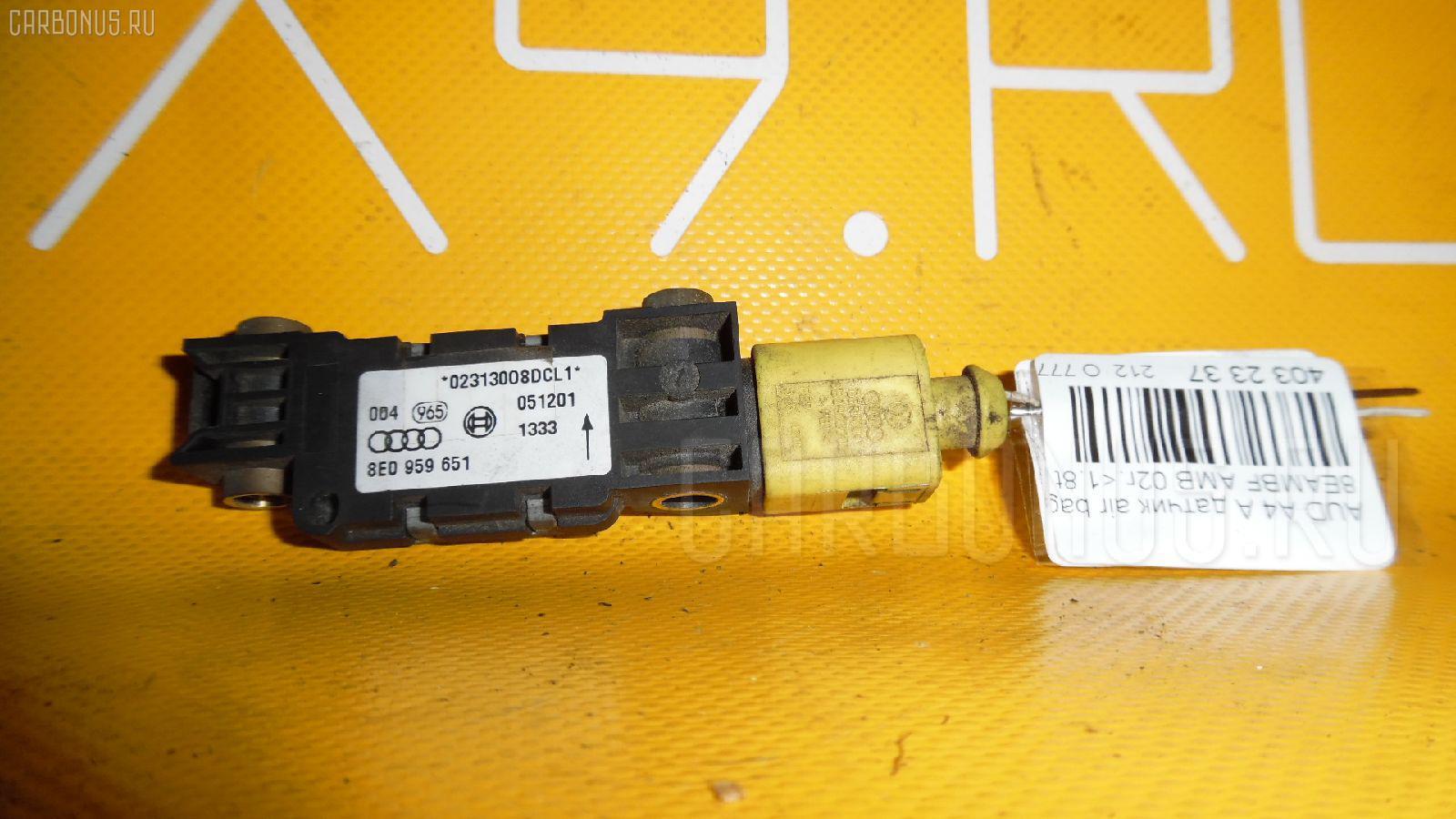 Датчик air bag AUDI A4 AVANT 8EAMBF AMB Фото 1