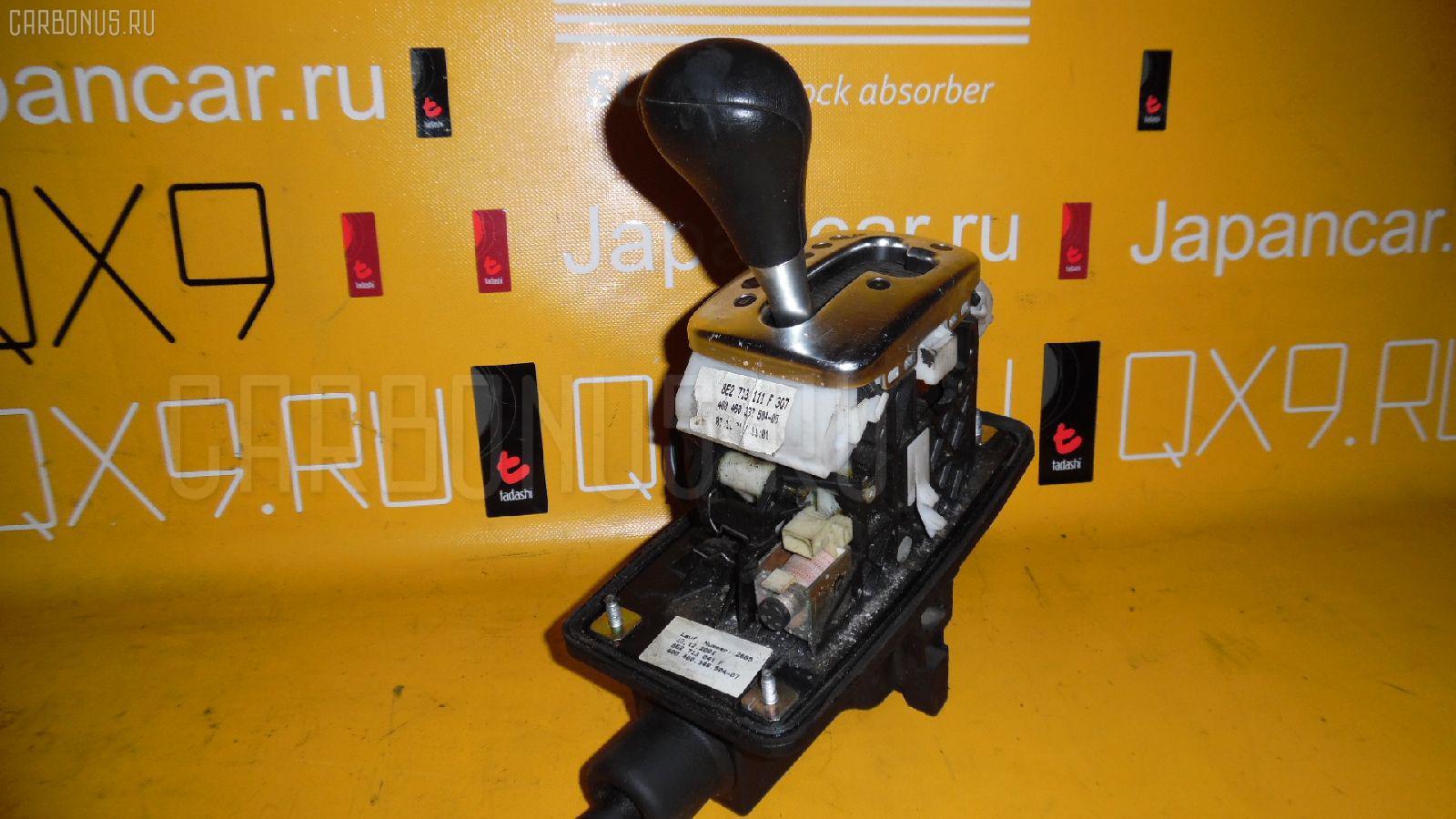 Тросик на коробку передач Audi A4 avant 8EAMBF AMB Фото 1