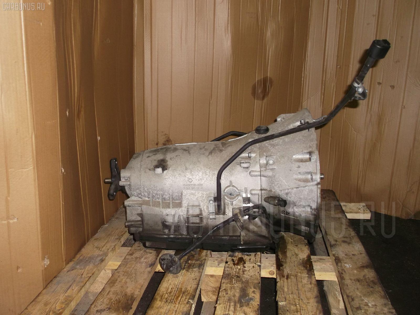 КПП автоматическая MERCEDES-BENZ CL-CLASS C215.375 113.960. Фото 4