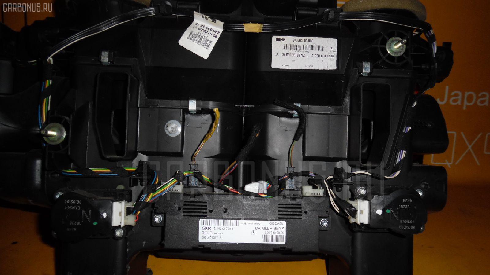 Печка MERCEDES-BENZ CL-CLASS C215.375 113.960 Фото 1