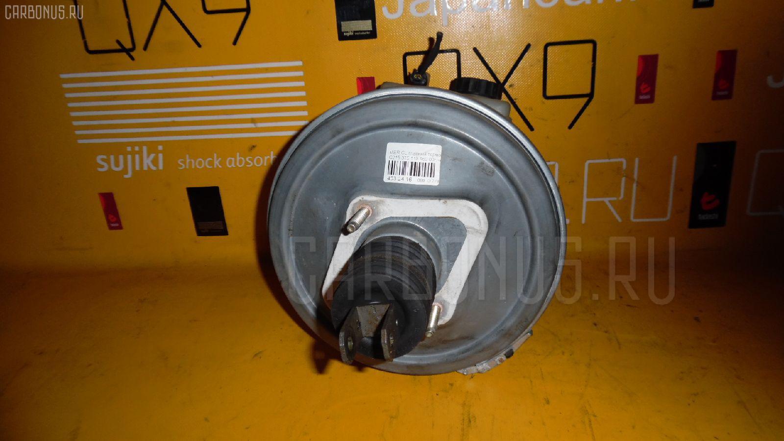 Главный тормозной цилиндр MERCEDES-BENZ CL-CLASS C215.375 113.960 Фото 2